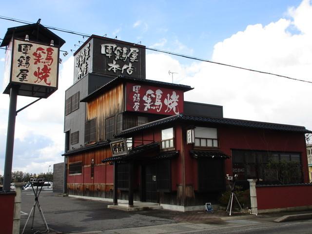 軍鶏屋 本店 - 焼肉 / 白山市 - 金沢ラボ!